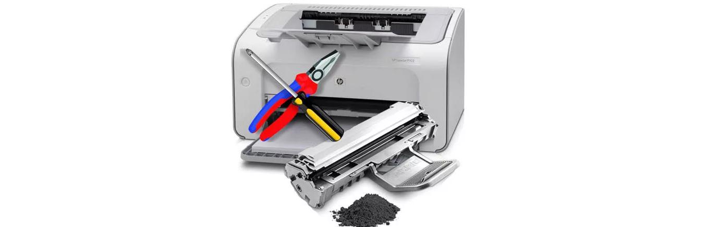 ремонт принтера с выздом в офис